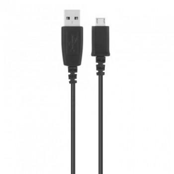 Oryginalny kabel Micro USB...